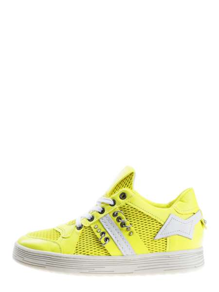 Sneakers giallo
